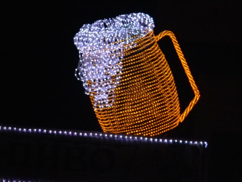 конструкции передний световой пивная кружка реклам ростове наличии