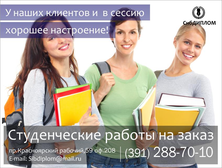 Объявление о продаже n 39767432 на сайте 145-kurganru в рубрике работа на дому