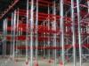 Фото: Паллетный стеллаж для склада