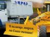 Фото: Запчасти к автогрейдерам и КрАЗам