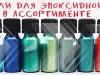 """Фото: """"Джубижу"""" - онлайн - магазин, что занимается продажей неповторимых изделий для рукоделия."""