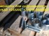Фото: Втулка для jcb hm 380 нижняя верхняя, продажа из наличия