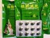 Фото: Китайские капсулы для похудения предлагает магазин, это китайская, Минус кг, чтобы убрать жир